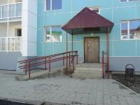 ПАНДУСЫ_2